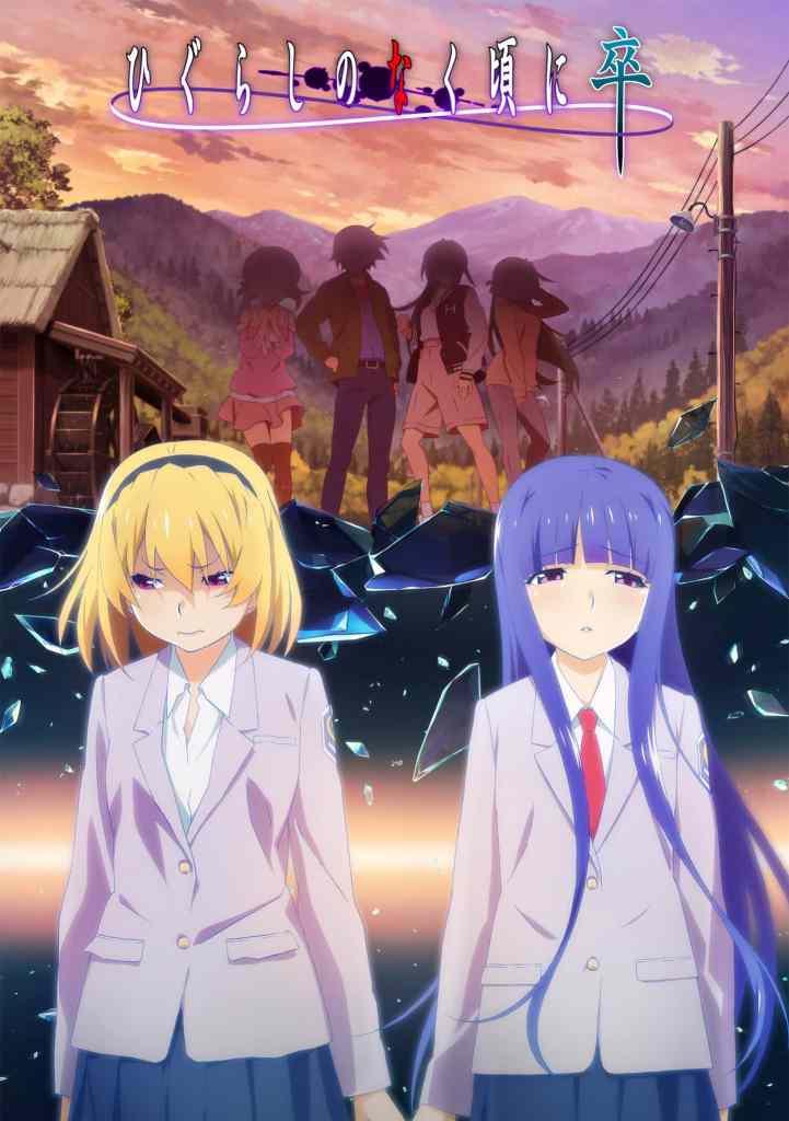Higurashi: When They Cry – SOTSU anime trailer