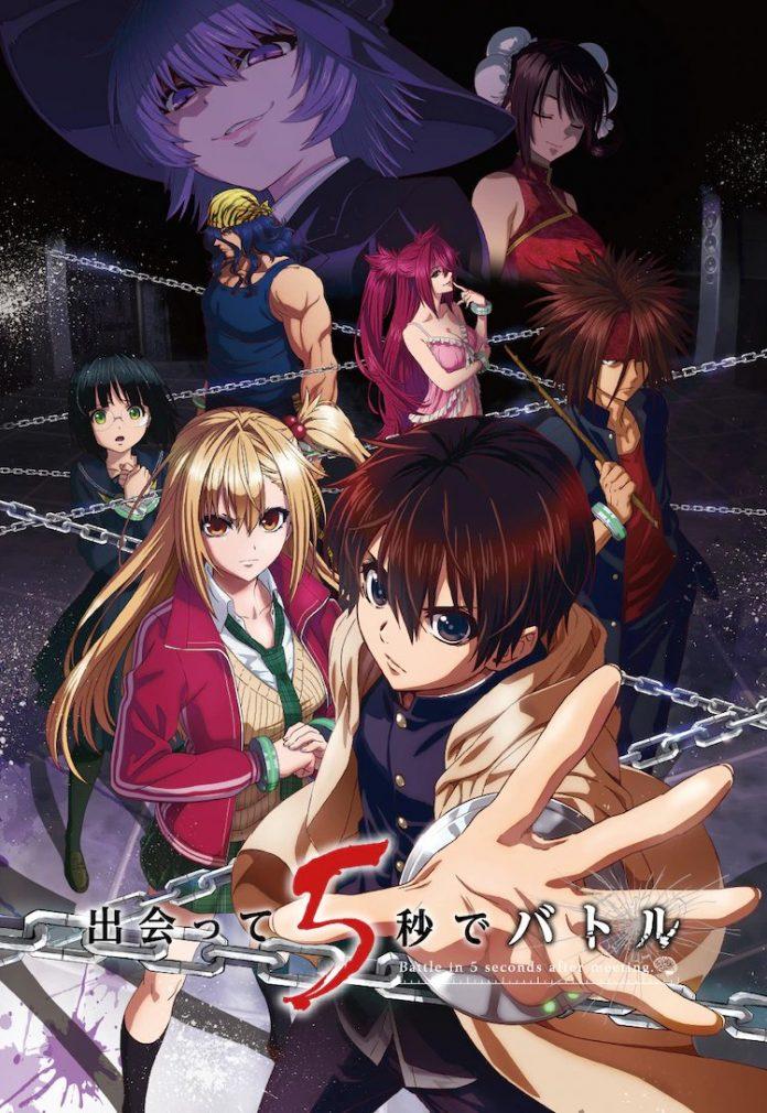 Battle Game in 5 Seconds anime teaser og info