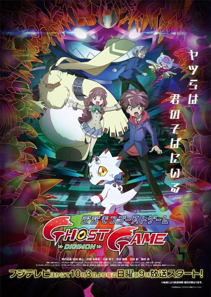 Digimon Ghost Game TV anime serie begynder den 3 oktober