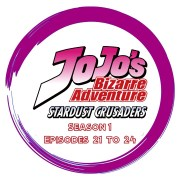 Stardust Crusaders - Season 1 Episodes 21 to 24