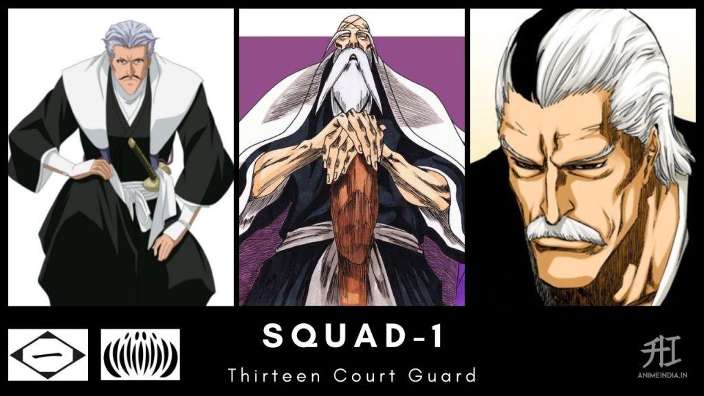 Squad-1 Thirteen Court Guard - Bleach