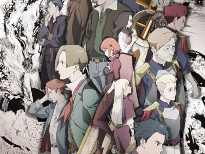 Magatsu Wahrheit -Zuerst- Anime Reveals New Promo Video (October 13 Premiere)