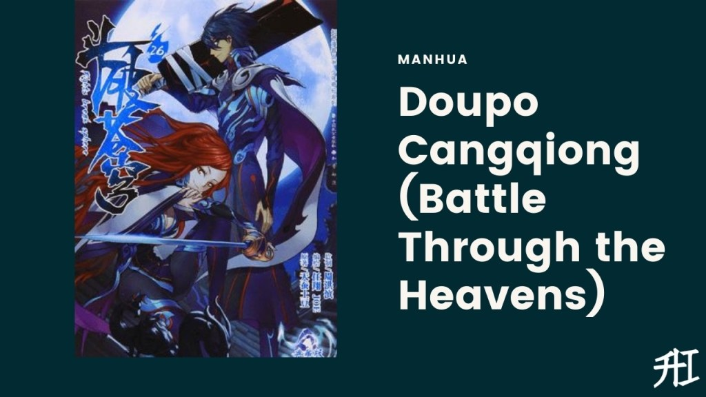 Doupo Cangqiong (Battle Through the Heavens)