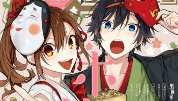 Horimiya Manga will End in Upcoming Monthly G-Fantasy Issue on March 18th
