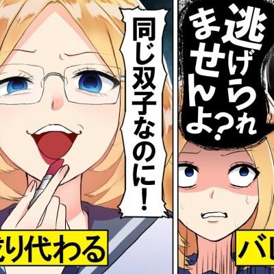 Ningen Kaishūsha Urban Legend Horror Net Anime Premieres on YouTube