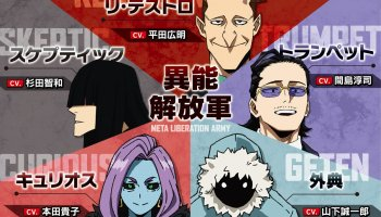 My Hero Academia Anime Reveals 5 Cast Members for Meta Liberation Army
