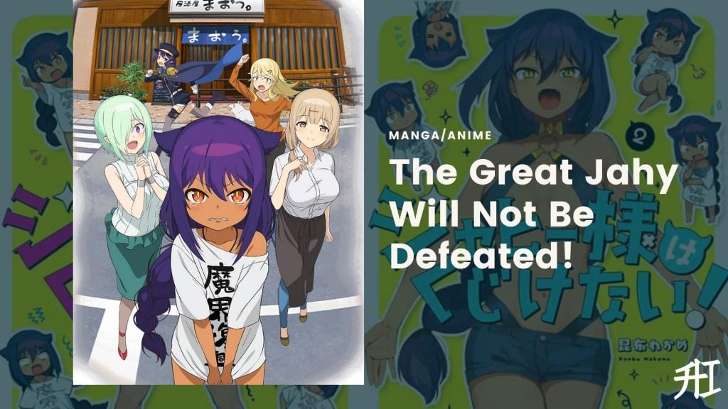 anime Like Welcome To Demon School! Iruma-Kun