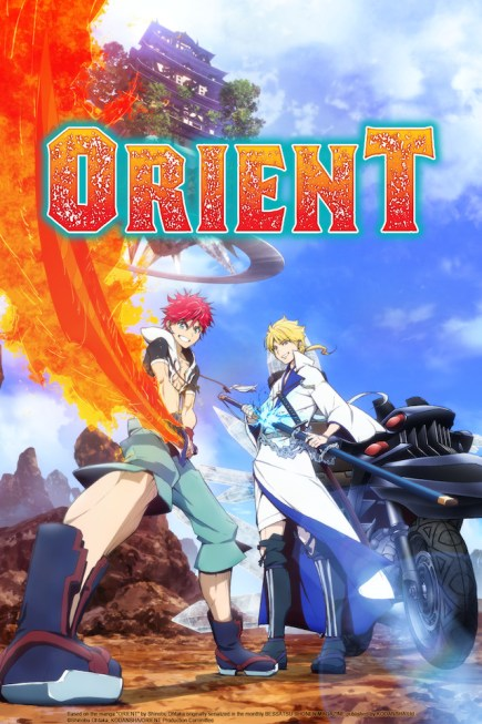 Orient Anime Confirms 2022 debut, Visual Revealed Along with Main Cast & Staff