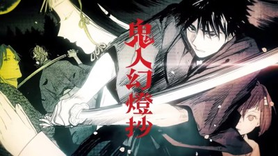 Anime Adaptation Annouced for Motoo Nakanishi's Kijin Gentosho Fantasy Novel