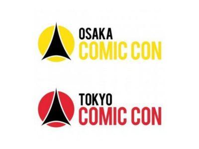 Tokyo Comic Con 2021 Cancelled Due to Corona Virus