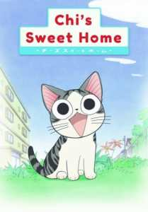 Chi's Sweet Home บ้านนี้ต้องมีเหมียว ตอนที่ 1-104 พากย์ไทย