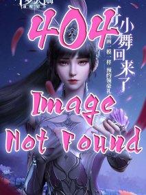 One Piece วันพีช ซีซั่น 2 มุ่งสู่แกรนด์ไลน์