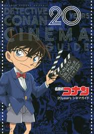 Detective Conan ยอดนักสืบจิ๋ว โคนัน ซีรีส์ ปี 20