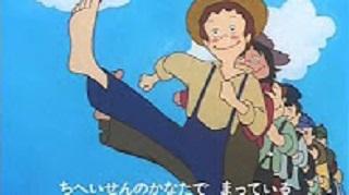 トム・ソーヤーの冒険 【概要・あらすじ・主題歌・登場人物・声優】