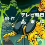 タイガーマスク二世 【概要・あらすじ・主題歌・登場人物・声優】