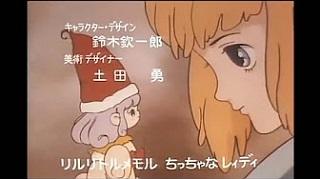 とんがり帽子のメモル 【概要・あらすじ・主題歌・登場人物・声優】