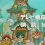 GO! レスラー軍団 【概要・あらすじ・主題歌・登場人物・声優】
