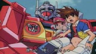 トランスフォーマー カーロボット 【概要・あらすじ・主題歌・登場人物・声優】