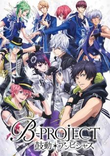 B-Project: Kodou*Ambitious 7