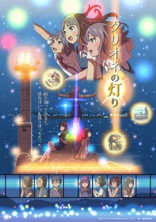 Clione no Akari 7