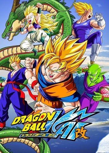 Dragon Ball Kai (2014) 11