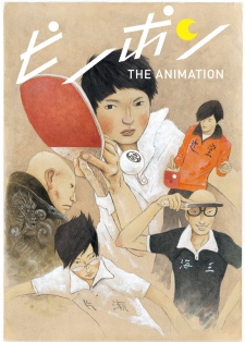 Ping Pong the Animation 35