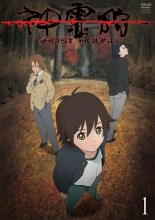 Shinreigari: Ghost Hound 19