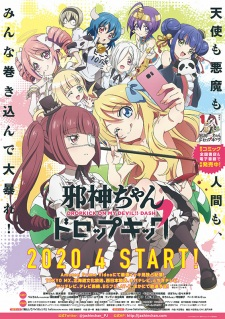 Jashin-chan Dropkick' 2nd Season 1