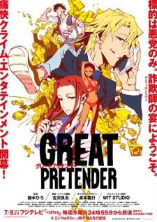 Great Pretender 1
