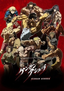 Kengan Ashura 2nd Season 1