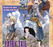 AnimeLand X-tra #49