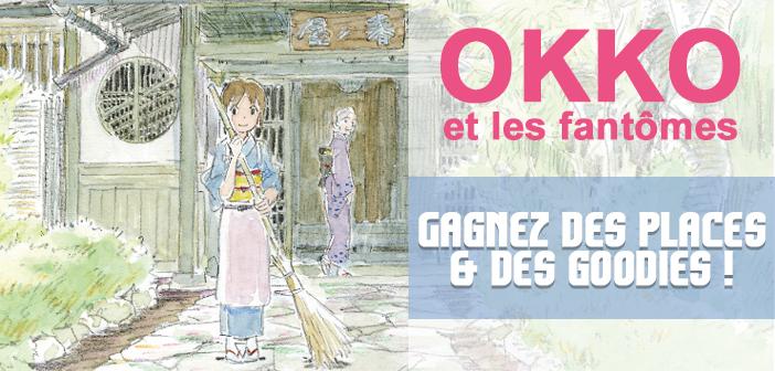 [#CONCOURS] Gagnez des places pour Okko et les fantômes !
