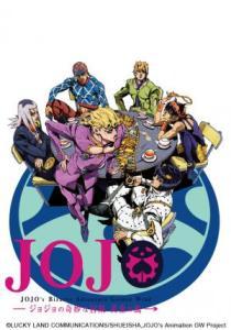 Jojo's Bizarre Adventure saison 4 : Golden Wind