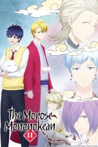 Mononokean S2