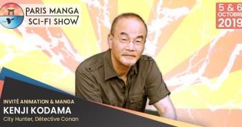 Le réalisateur Kenji Kodama (City Hunter, Detective Conan) invité de Paris Manga les 5 et 6 octobre 2019