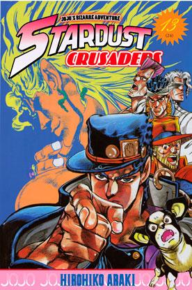 Crusaders Bizarre • Adventure – 13 Jojo's Vol Stardust qpnI4wdI6x