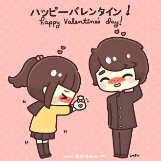 Valentines-Day-Japan-3