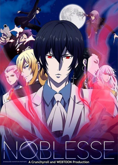 Noblesse anime visual 3 214x300 1