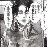 【進撃の巨人】スペシャルファンブック 梶さん神谷さんボイス目覚ましも!