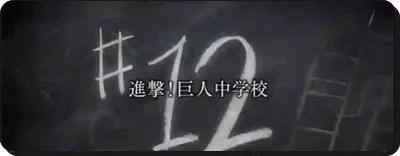 2015-12-13_194311