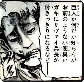 2016-01-02_193254