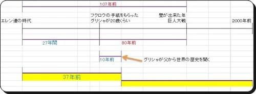 2016-10-12_211707