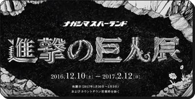 2016-12-03_185802
