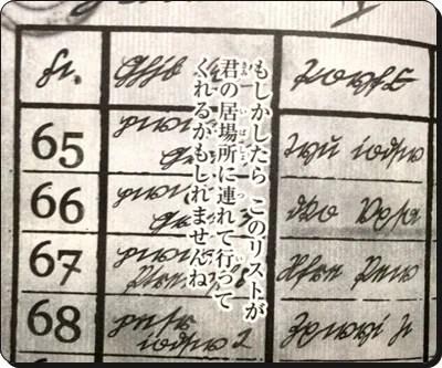 2016-11-01_193751