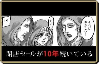 2017-09-13_075023