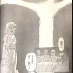 【進撃の巨人】ネタバレ122話考察!ユミルの民と王家血統を検証!純血エルディア人とは?