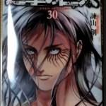 【進撃の巨人】ネタバレ30巻最新刊あらすじ感想と考察まとめ!