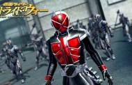 Novo comercial do game Kamen Rider Battride War
