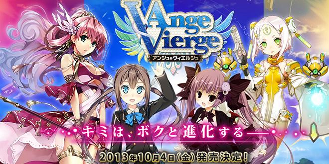 Trailer promocional do game Ange Vierge baseado em card games!