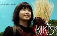 Trailer completo do Live Action Kiki's Delivery Service!